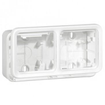 Box with glands Plexo IP55 antibact-2 gang-horiz mounting-modular-Artic white