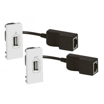 Female USB amplifier transmitter + receiver) Mosaic - 1+1 module - white