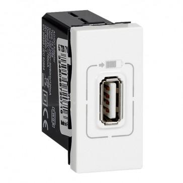 USB power supply charger Arteor - single USB sockets - 5 V- 750 mA - 1 module -white