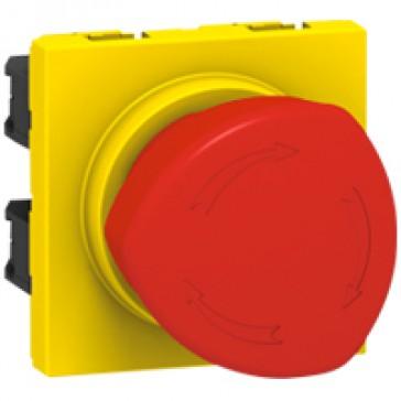Emergency stop mushroom head push-button Arteor - with key - 2 modules