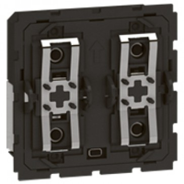 KNX control mechanism Arteor - to be equipped with key covers