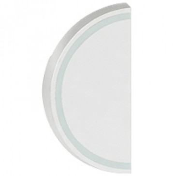 Round key cover Arteor BUS/SCS - without marking - 1 module - white