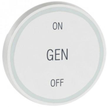 Round key cover Arteor BUS/SCS - GEN/ON/OFF - 2 modules - white