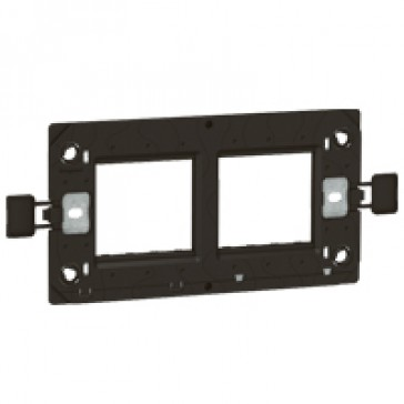 Support frame Arteor - for BS type boxes - 2-gang - 2 x 2 modules