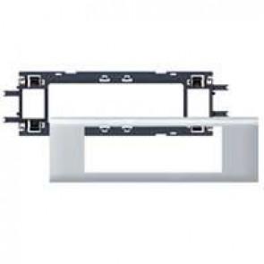 Mosaic / Arteor support-for aluminium adaptable DLP cover depth 65 mm - 6 modules