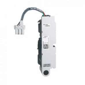 Motor operator DMX³ 1600 - 48 V~/=