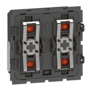 BUS controller with built-in control - flush-mounting - 2 outputs - 2 A