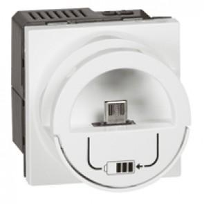 Micro USB charging dock Mosaic - 5 V - 2400 mA - white