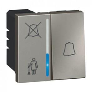 Hotel bedroom call indicator - lamp+bell push - 2 modules - magnesium