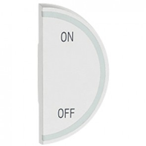 Round key cover Arteor BUS/SCS - ON/OFF - 1 module right-hand - white