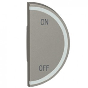 Round key cover Arteor BUS/SCS - ON/OFF - 1 module right-hand - magnesium