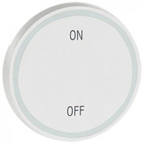 Round key cover Arteor BUS/SCS - ON/OFF - 2 modules - white